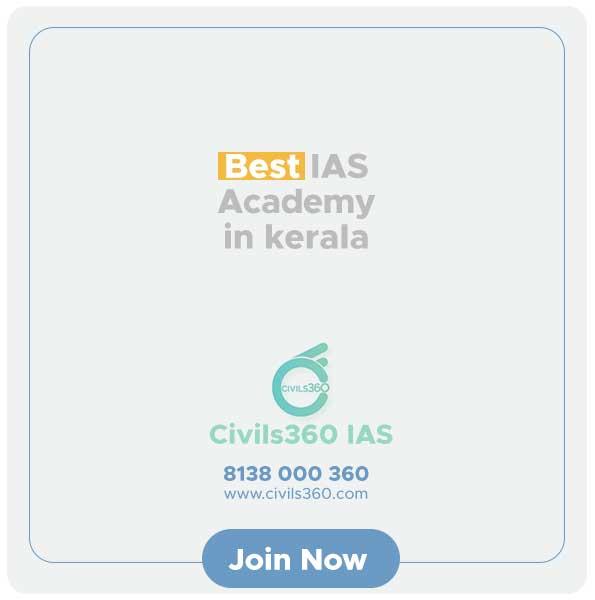 Civils 360 IAS (@Civils360) | Twitter
