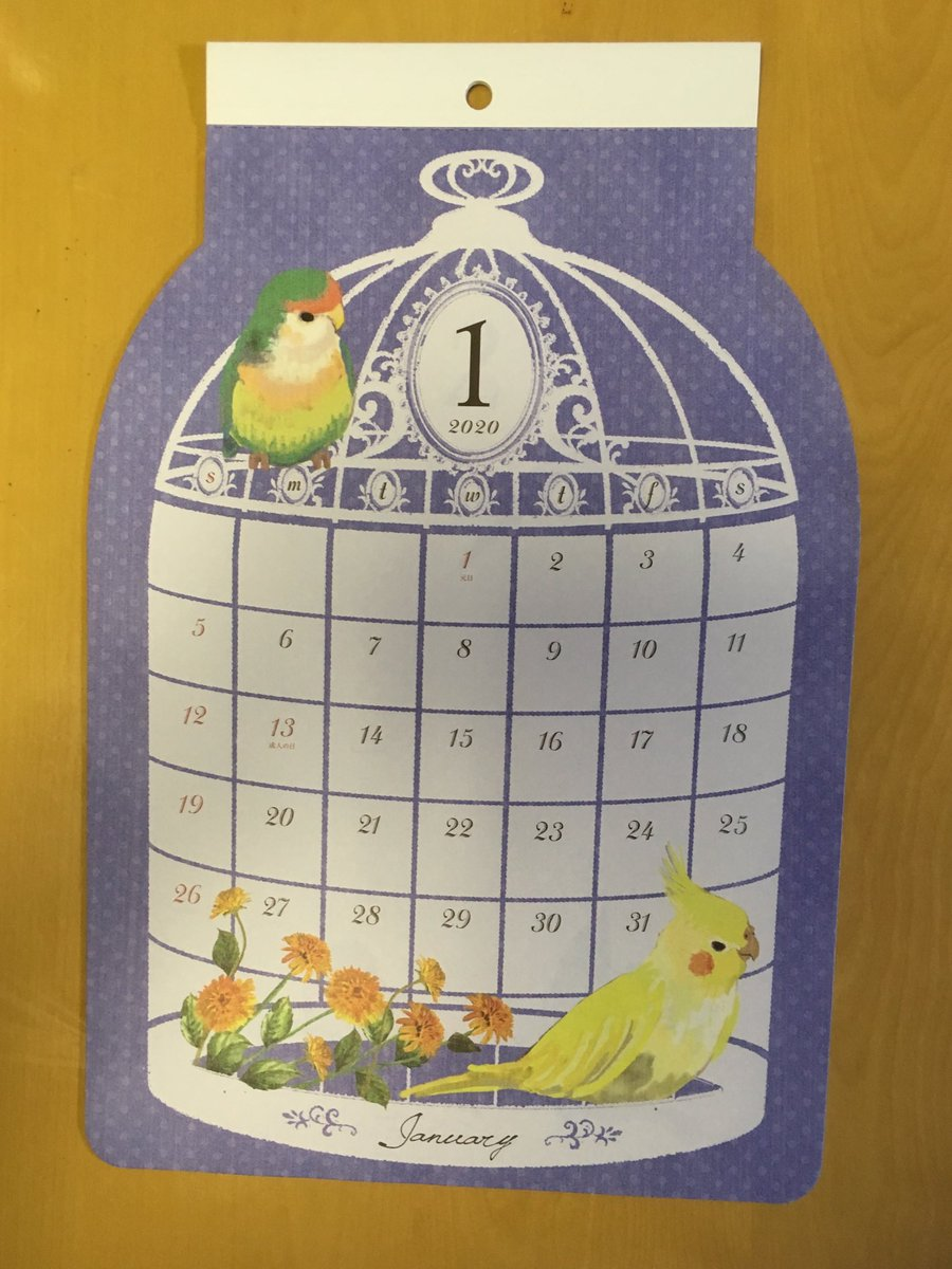 test ツイッターメディア - カレンダーも買えた! #セリア https://t.co/b6fG8LIqhy
