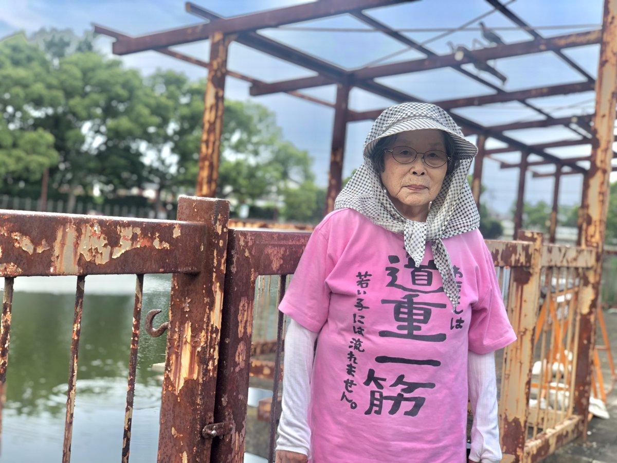 RT @shibata_aribobo: グランマことおばあちゃん(83)の #まごふく 撮影しました。 わたしが普段着ているアレ。 #ヤバT ならぬ #ババT 9月7日深夜、#テンゴちゃん 是非見てください。 https://t.co/2D3TMdyFbh