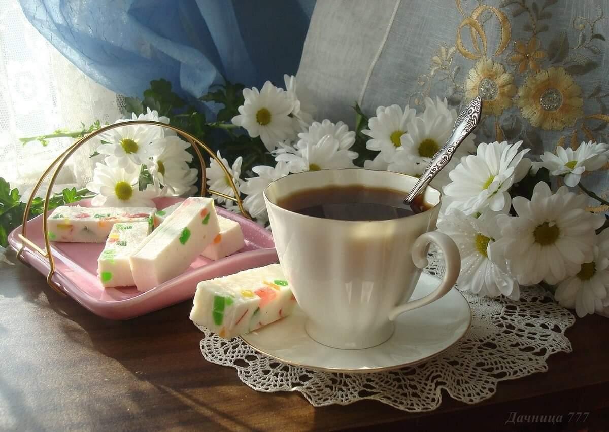 Счастливого утра и доброго дня фото