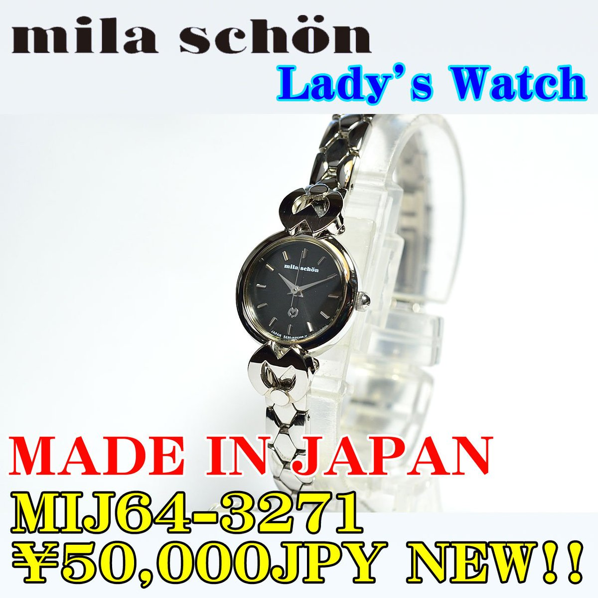 mila schon LADY'S QUARTZ WATCH MIJ64-3271 50,000JPY NEW FREE International Shipping #ebay  #ujiie_japan  Popular ladies watch It became the last 1PCS. #citizen #mila_schon #japan #mij64_3271 #last1pcs
