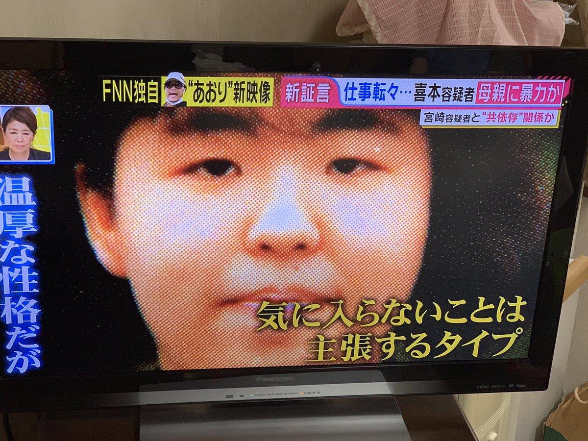 ブック 喜 フェイス 本 奈津子