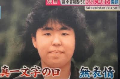 喜 元 奈津子