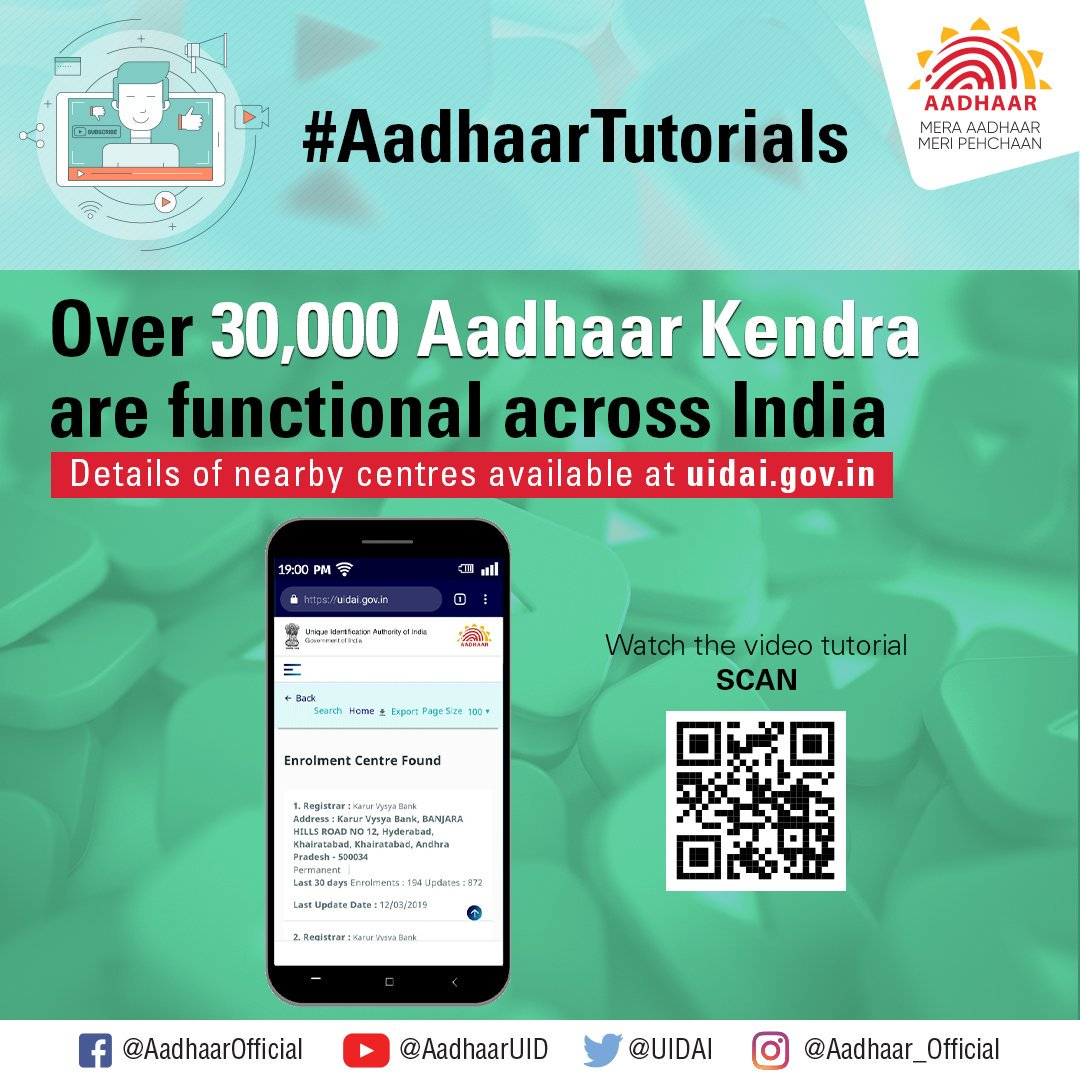 #AadhaarTutorials Watch the video  https:// youtu.be/Iw2qihwxUE0     to know how you can get details of all Aadhaar Kendra near you on your mobile. <br>http://pic.twitter.com/nrATDiPpO2
