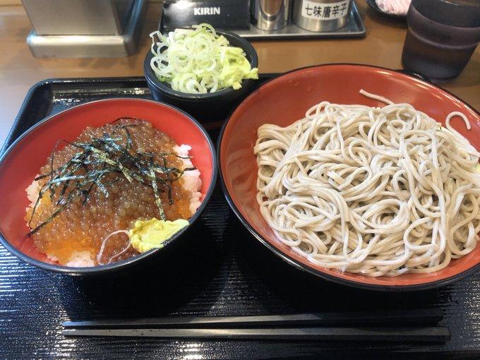 丼 タピオカ 富士 そば