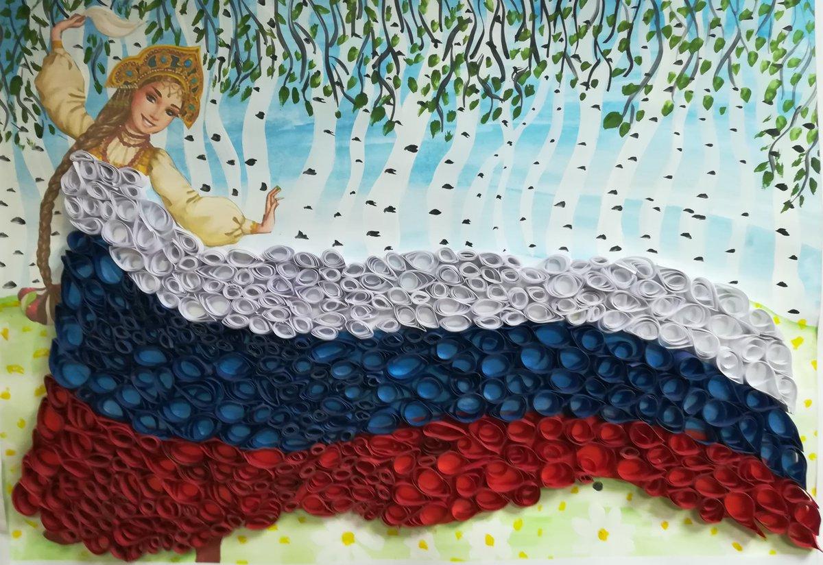 День россии рисунок детский