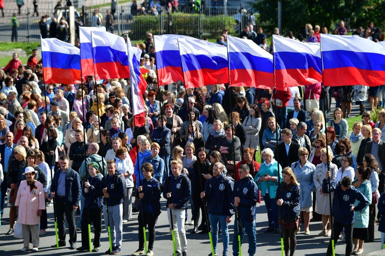 москва день российского флага поменяете оборудование