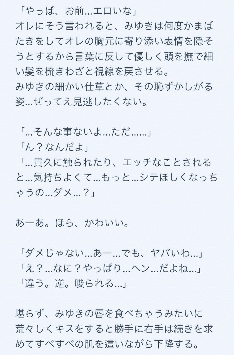 増田 貴久 ツイッター