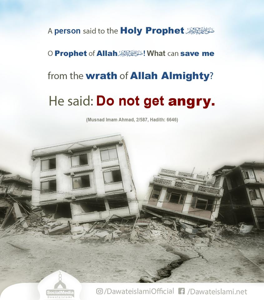 Safety from the Wrath of Allah Almighty  #Allah #Hadith <br>http://pic.twitter.com/wRIAgIM4eW