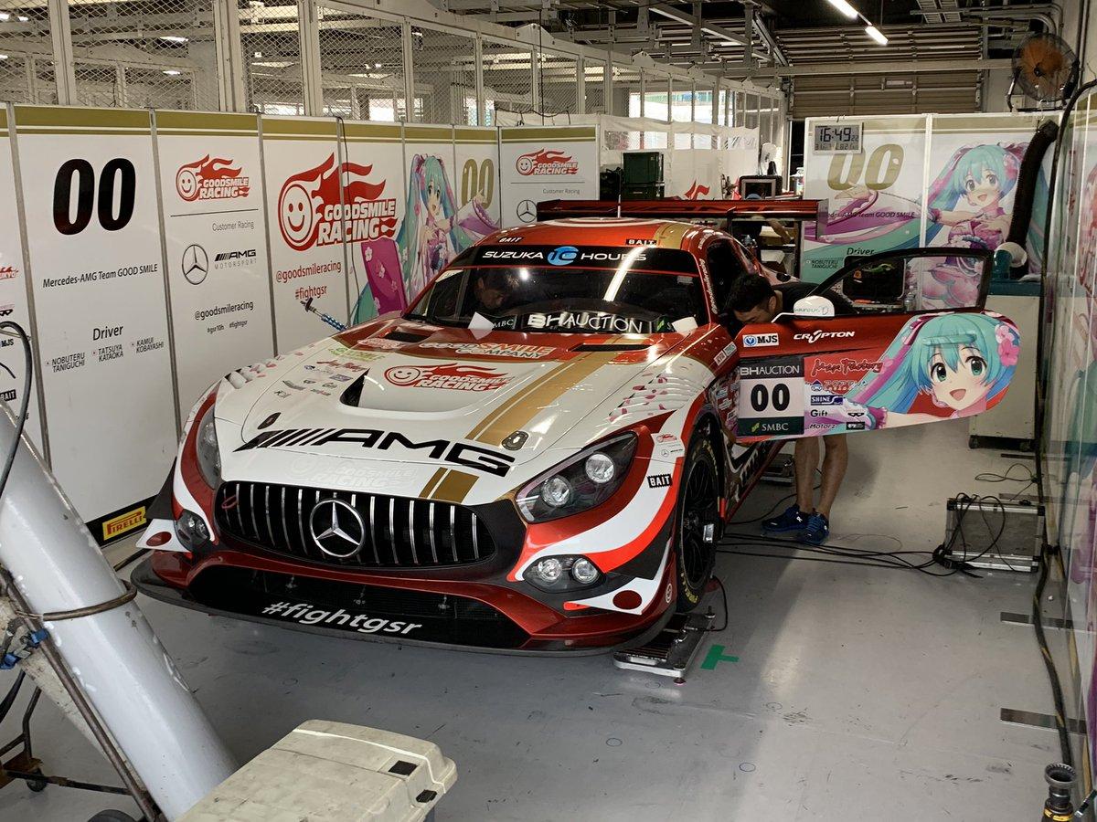 00号車 Mercedes AMG Team Goodsmile  #suzuka10h #supergt<br>http://pic.twitter.com/BgOLz8FNoZ