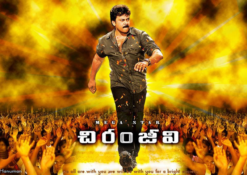 Whatever maybe the field If you are passionate about what you do and put your efforts in it The result will be #MegastarChiranjeevi Inspiration to millions  #HBDEvergreenMegaStar<br>http://pic.twitter.com/iIEzHZeWeD