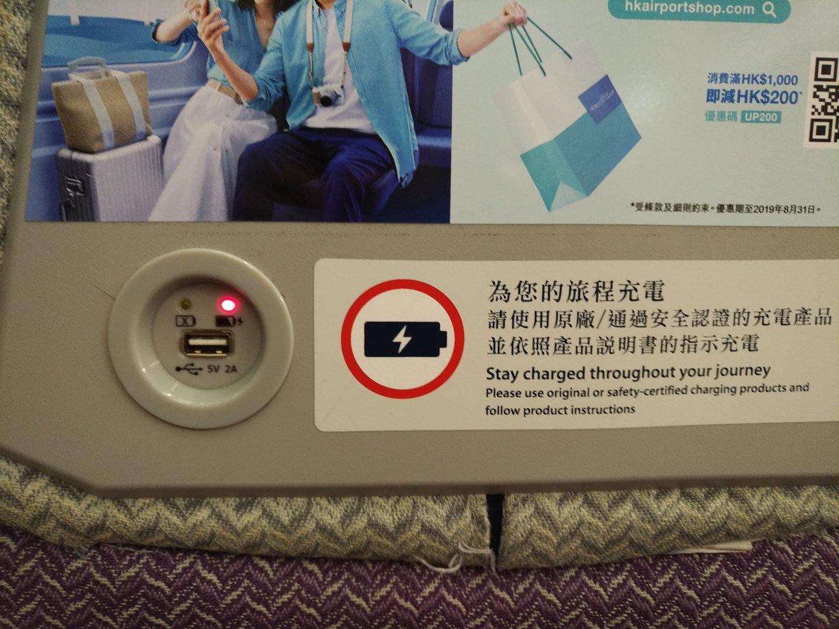 Der #HongKongAirportExpress bringt Euch nicht nur schnell von #HongKong Island oder #Kowloon zum #HongKongAirport #HKG. Ihr könnt im ersten und letzten Wagen auch Eure Gadgets via USB aufladen. Aber nur in diesen Wagen. Die anderen haben leider nur WiFi aber keine Lademöglichkeit