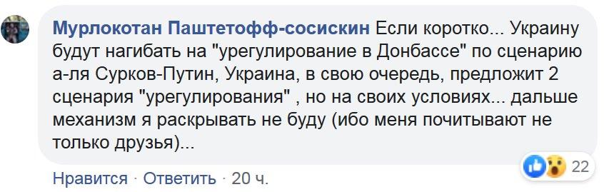 "В ""Лефортово"" підтвердили переведення Клиха, Карпюка, Кольченка, Балуха і Сущенка - Цензор.НЕТ 6481"