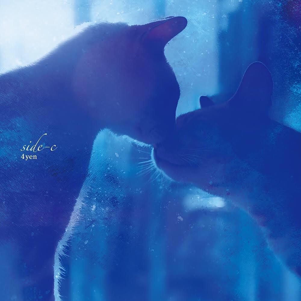 お知らせ4円、cover EP「side-c」を9月に発売します!配信は本日より!iTunesapple musicspotify