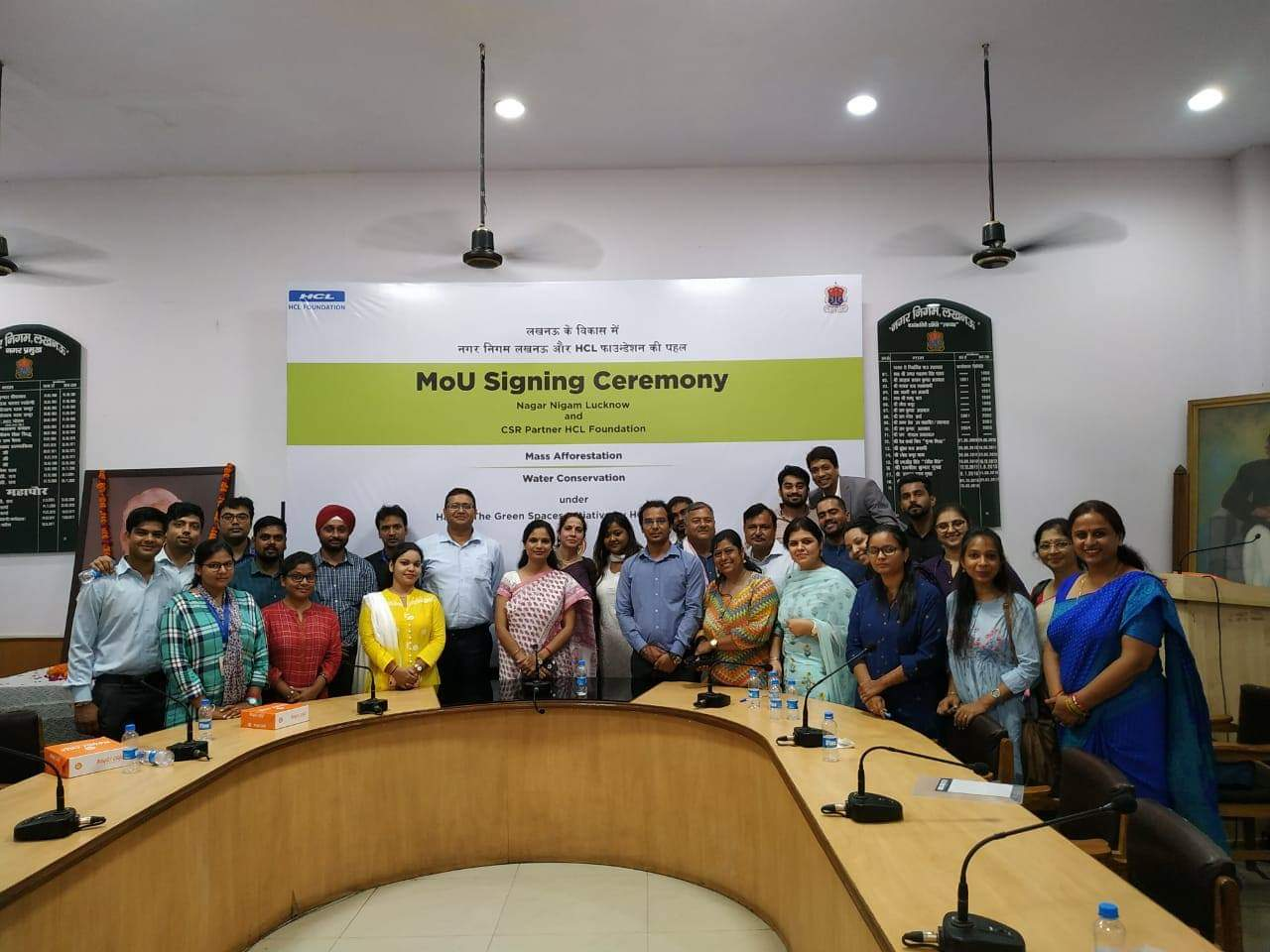 HCL MoU signing ceremony