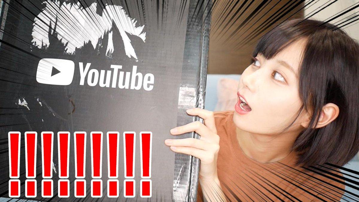 ついに!!!!!!!!!!!!!!今日の動画です。!!!!!!!!!!!!!!!
