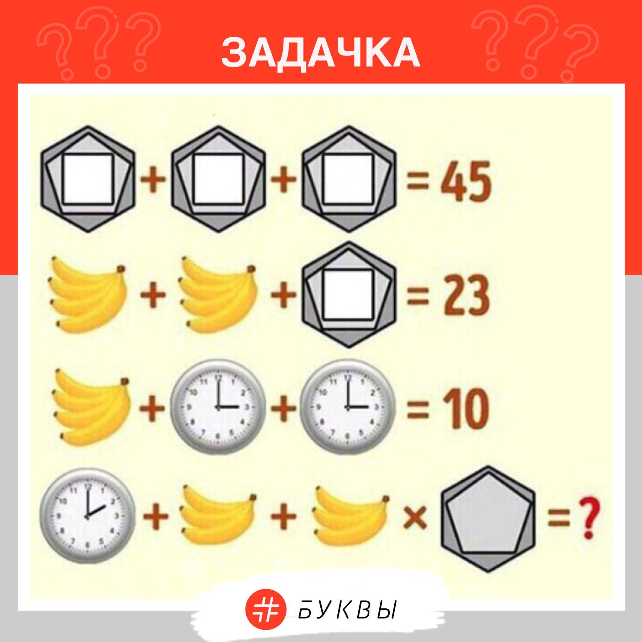 характеризуется, ответы к логическим задачам с картинками программы предусматривают