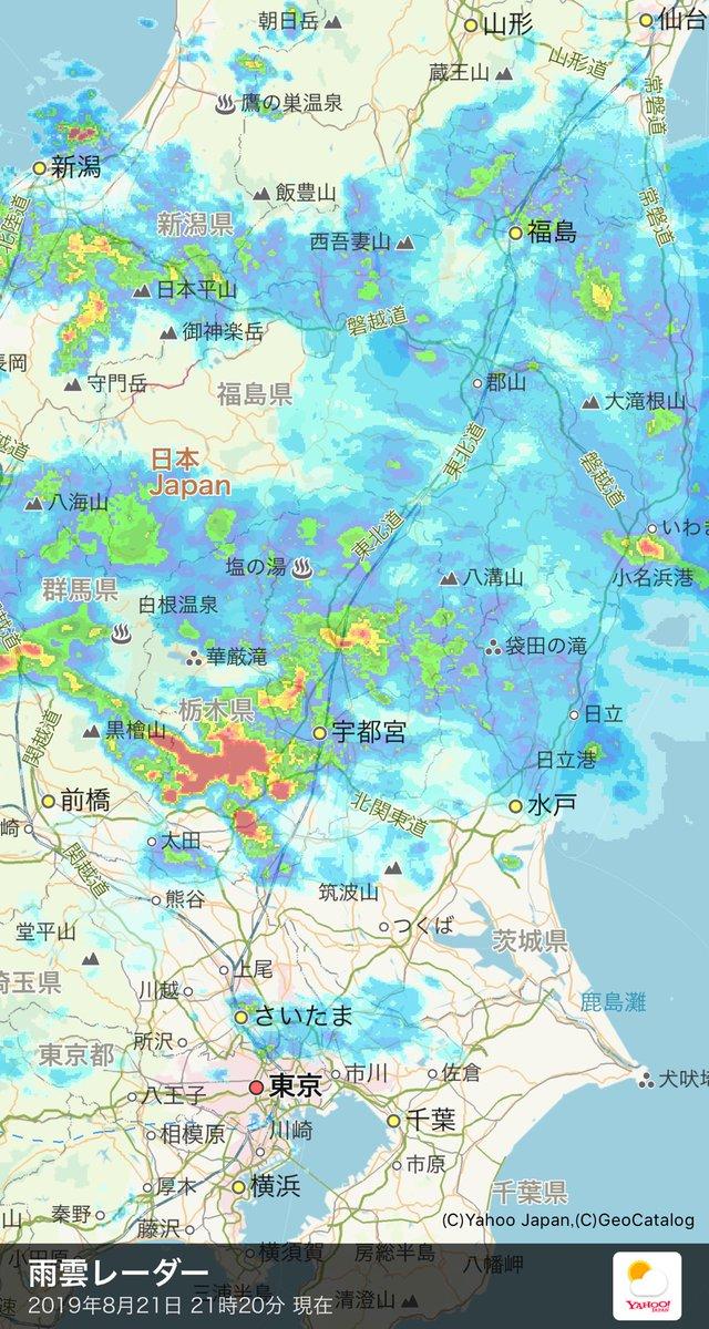 郡山 天気 雨雲 レーダー