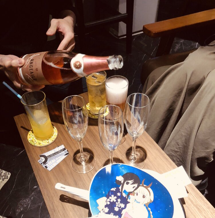 @5000trillion_ すげー楽しかったンゴっ!アキラニキ、もなネキっ!スパークリングワインありがとう?残り4日っ。仮想通貨ファンは渋谷にぜひぜひー✌︎(?ω?)✌︎