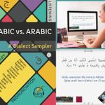 Image for the Tweet beginning: Arabic vs. Arabic: ANKI Flashcards: