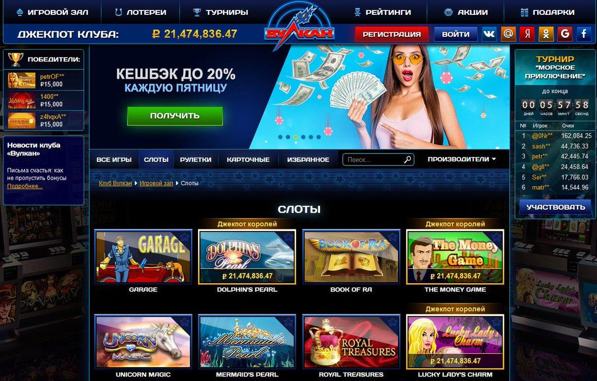 Порна онлайн казіно