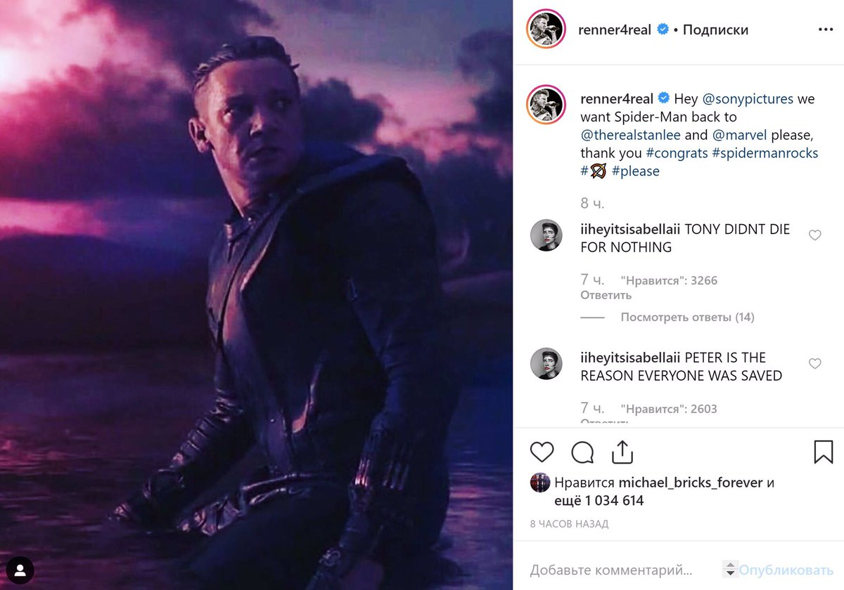 Jeremy Renner's Instagram post tagging Sony
