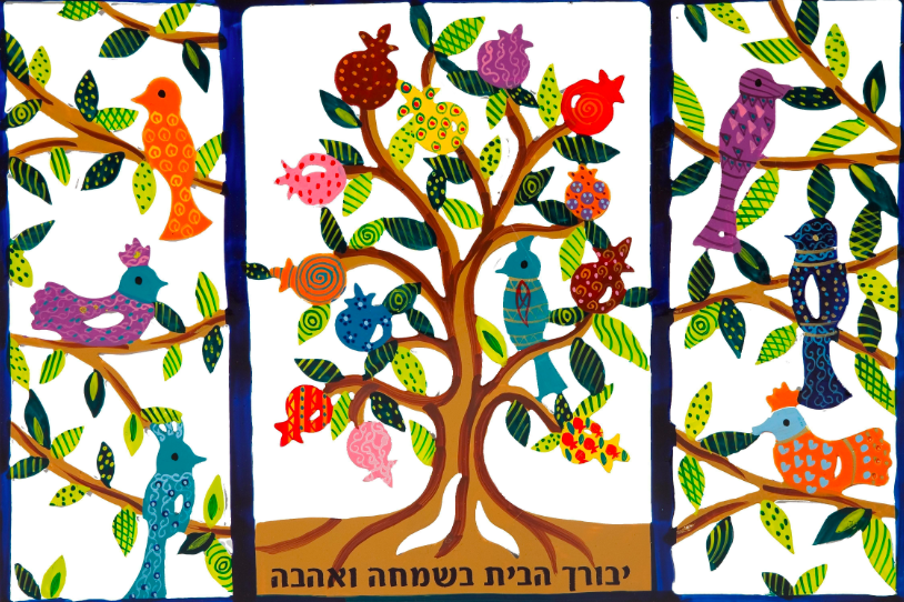 """No actually, """"King of Israel,"""" your  intolerance, anti-intellectualism, and mean-spiritedness are polar opposites of the values Jews hold dear: Tikkun olam, tzedakah, hinay mah tov, et al. <br>http://pic.twitter.com/Kjzn0fZCbV"""