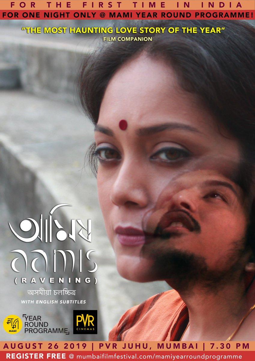 Aamis (Ravening) (@AamisTheFilm) | Twitter