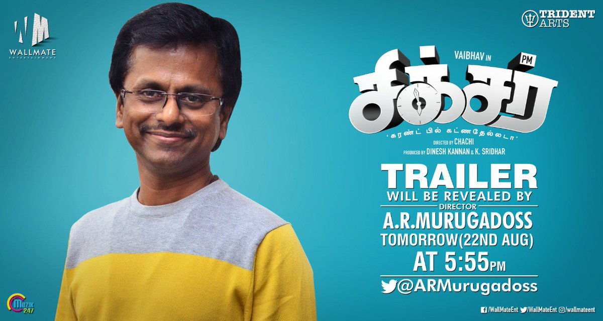 Ace director @ARMurugadoss will be releasing the #Sixer trailer tomorrow at 5:55 PM   #SixerTrailerFromTomorrow #SixerFromAug30<br>http://pic.twitter.com/EpQpwYo8S8
