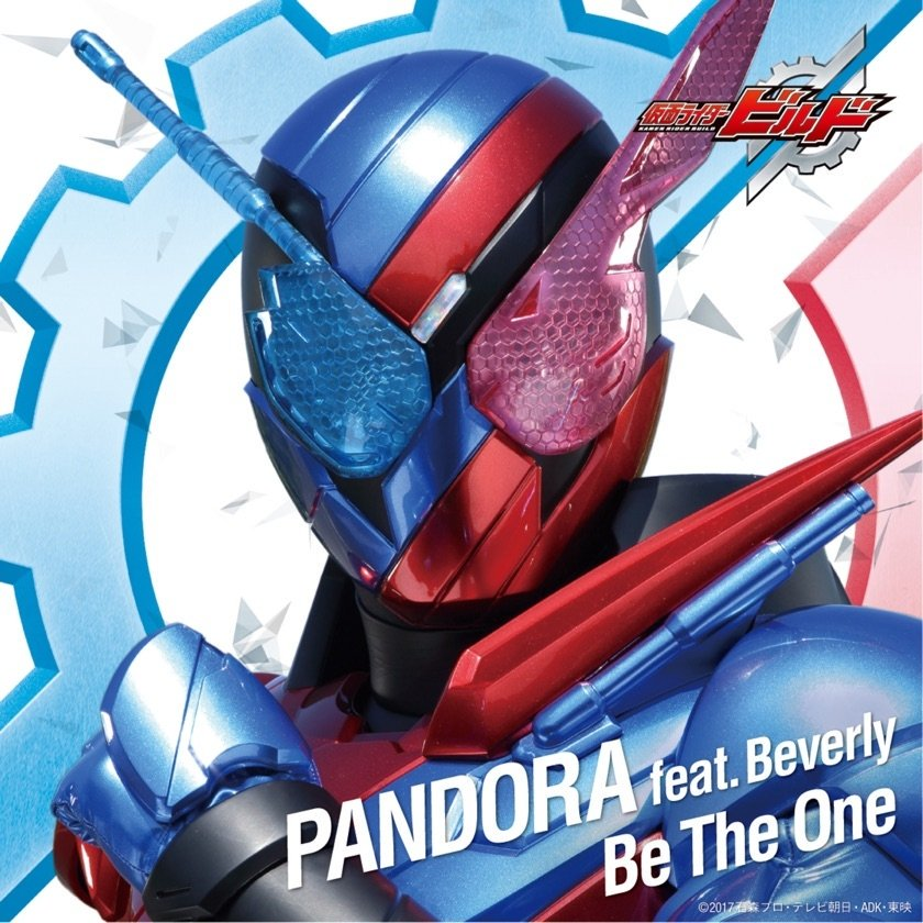 #NowPlaying  Be The One / PANDORA feat.Beverly / Be The One - Single <br>http://pic.twitter.com/uny6GQjvqX