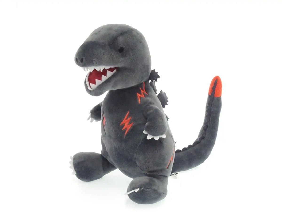 Ty Puppies Stuffed Animals, Kaiju News Outlet Auf Twitter New Shin Godzilla And Chibi Godzilla Plush Figures Available Exclusively At The Godzilla Store The Chibi Godzilla Figures Are Available In Both Normal And Key Chain Versions