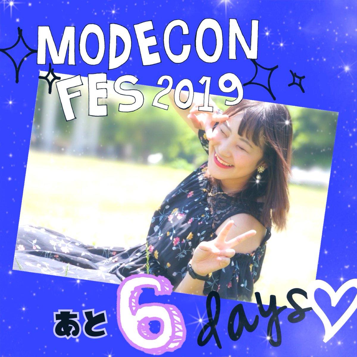 MODECON FES 2019 ファイナルまであと6日🔥私をこのステージに立たせてくれた皆さんへの感謝の気持ちを忘れず、自信と誇りを持ってステージに立ってきます❤️👍ファイナリスト37名全員、輝きます✨👍チケットページはここ!🎟↓ #MODECON #MixChannel@MODECONnews