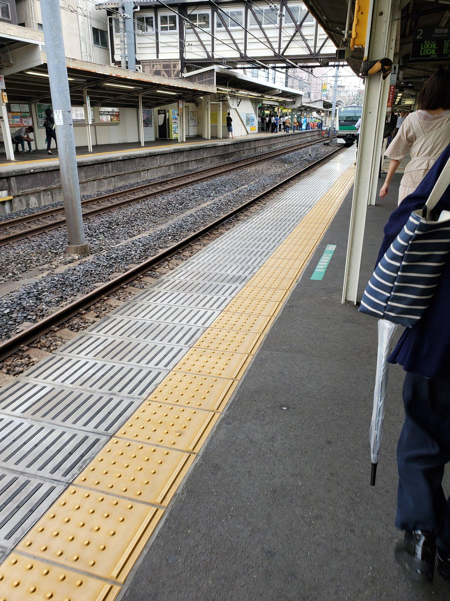 埼京線の十条駅で人身事故が起きた現場の画像