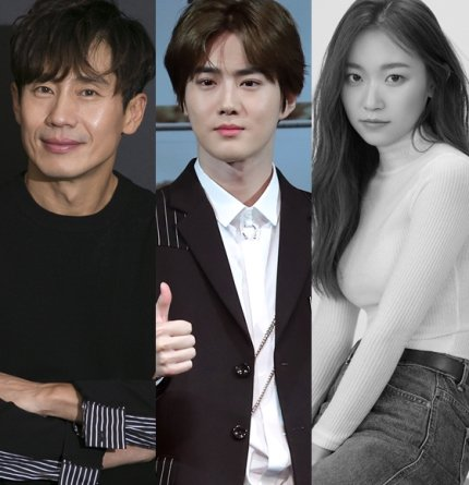 Shin Ha Gyun, EXO Suho, Kim Seul Gi reportedly will be leads in Director Heo Jin Ho's new short film 'Gift'   https:// n.news.naver.com/entertain/now/ article/108/0002805506   … <br>http://pic.twitter.com/9HmlD7tSo0