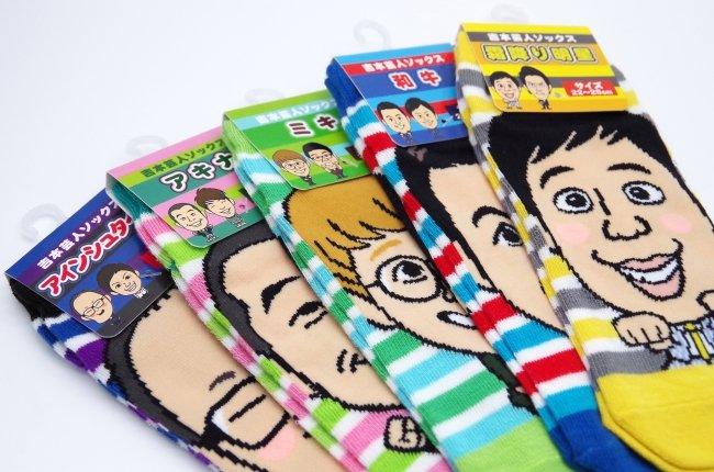 霜降り明星、和牛、アキナ、ミキ、アインシュタイン 人気芸人が靴下に!?「吉本芸人ソックス」新発売  @PRTIMES_JP