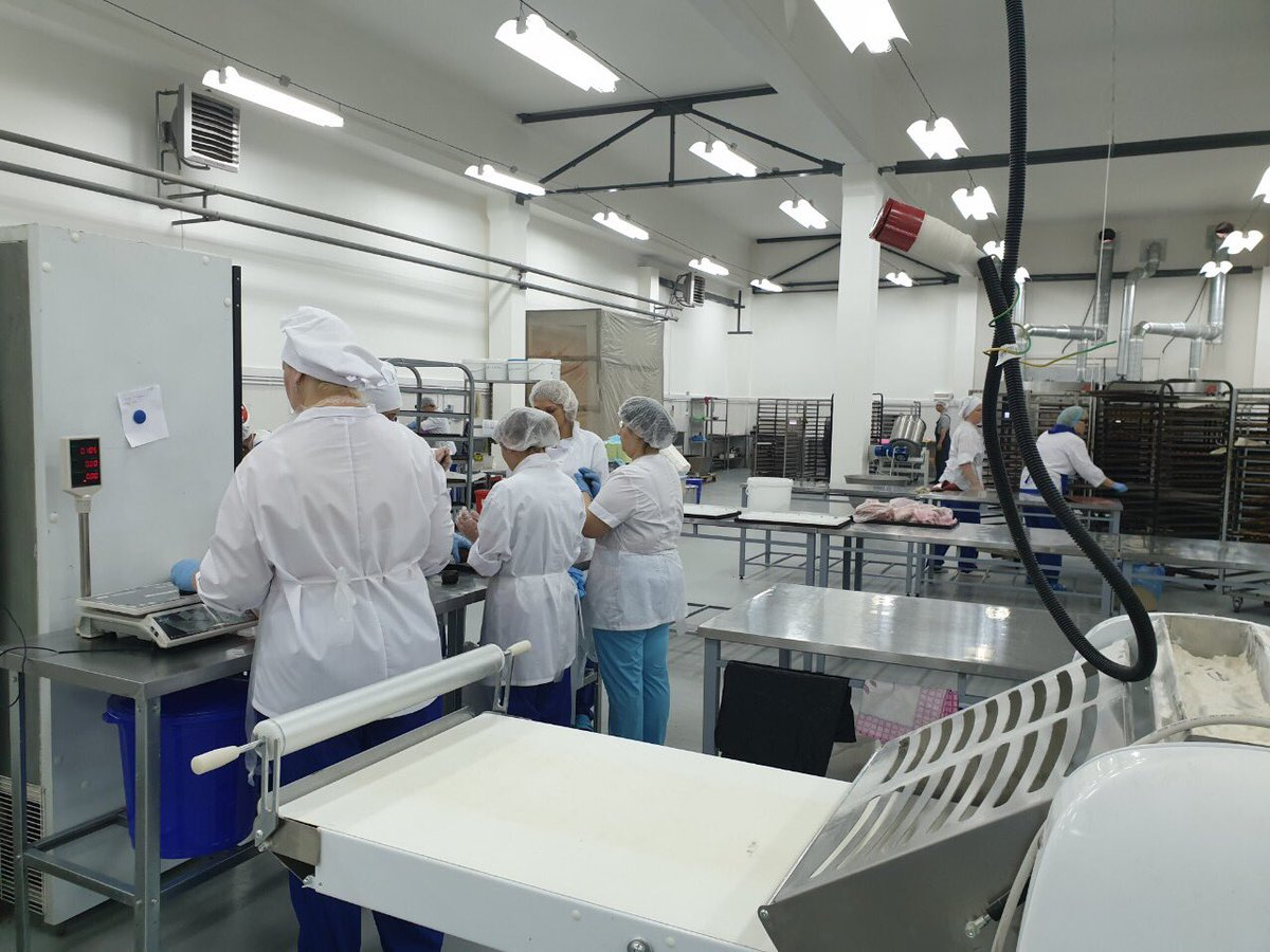 цапля кондитерская фабрика сласти тольятти фото удилище