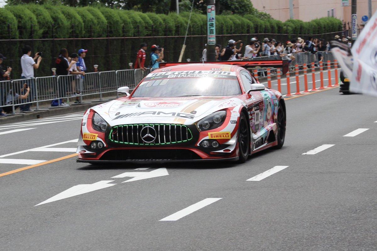 Mercedes-AMG Team Goodsmile #Suzuka10H #鈴鹿公道パレード #鈴鹿10H #初音ミク #gsr  #amg<br>http://pic.twitter.com/a5wrXkg3Bb