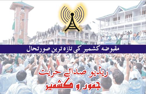 Radio Sada e Kashmir