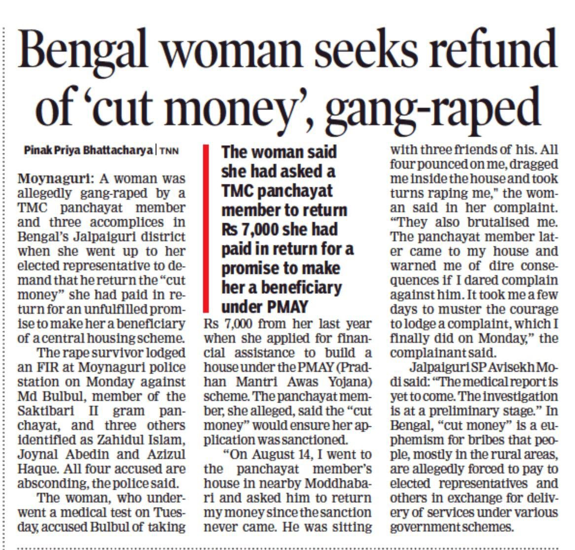 A woman in Bengal is gangraped after she asks a TMC panchayat member to return Rs 7000 she had paid in return for a promise to make her a beneficiary under Pradhan Mantri Aawas Yojana.   This is happening in Bengal, the land of Maa Durga where the CM is also a woman. <br>http://pic.twitter.com/x7L2y3WjD3