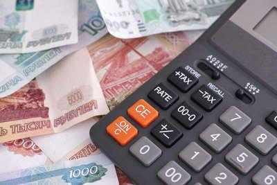 минимальный размер оплаты труда трудоспособного населения хакасия