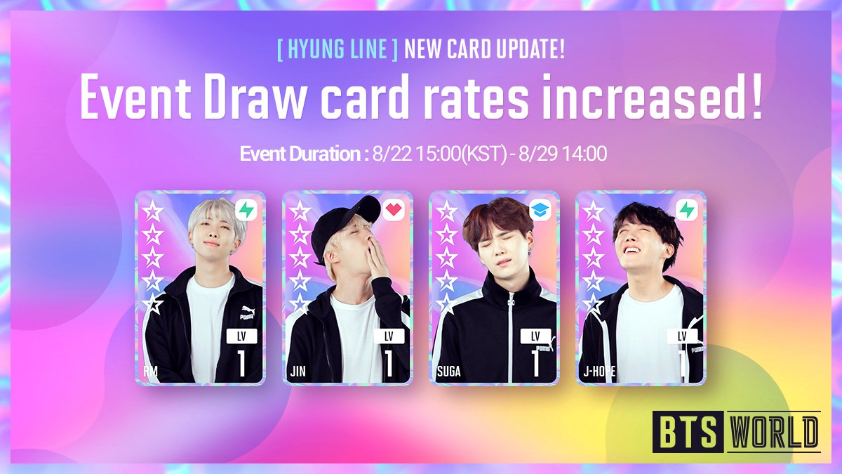 [NOTICE] Manager! New <Hyung Line> Cards have joined BTS WORLD! Find these spirited members in-game! ★Event Draw card rates increased!★ Event Duration : 8/22 15:00(KST) - 8/29 14:00 [Go to Notice] ▶forum.netmarble.com/btsworld/view/… #BTSWORLD #BTS월드