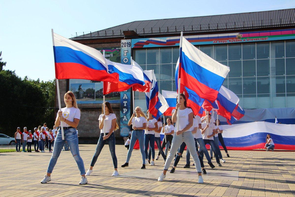 Смешные картинки, фото день флага россии