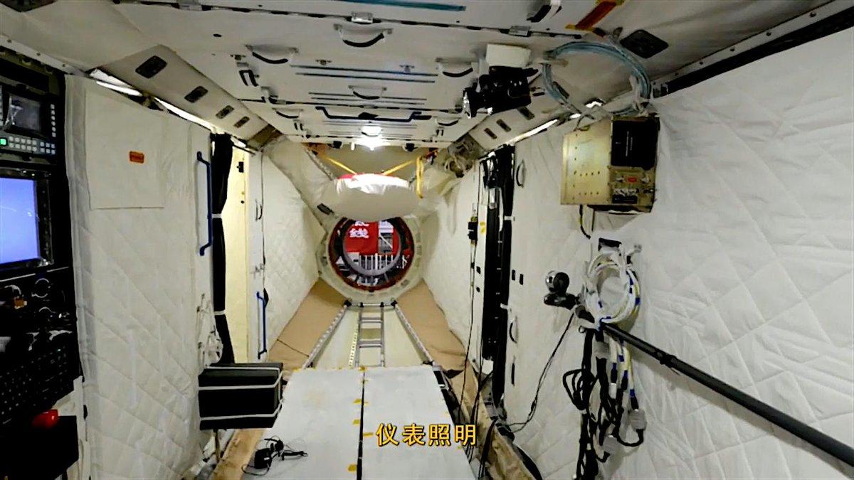 [Chine] Tiangong 3 / Tianzhou 2  ECk3R3XUIAEJB7i