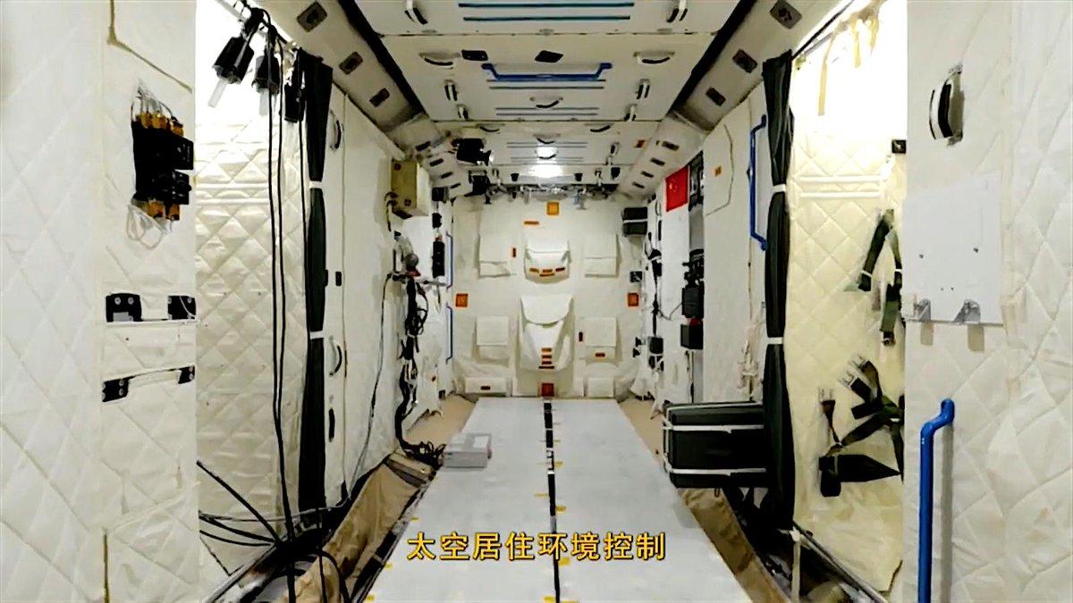 [Chine] Tiangong 3 / Tianzhou 2  ECk3RdsUEAMfJ_p
