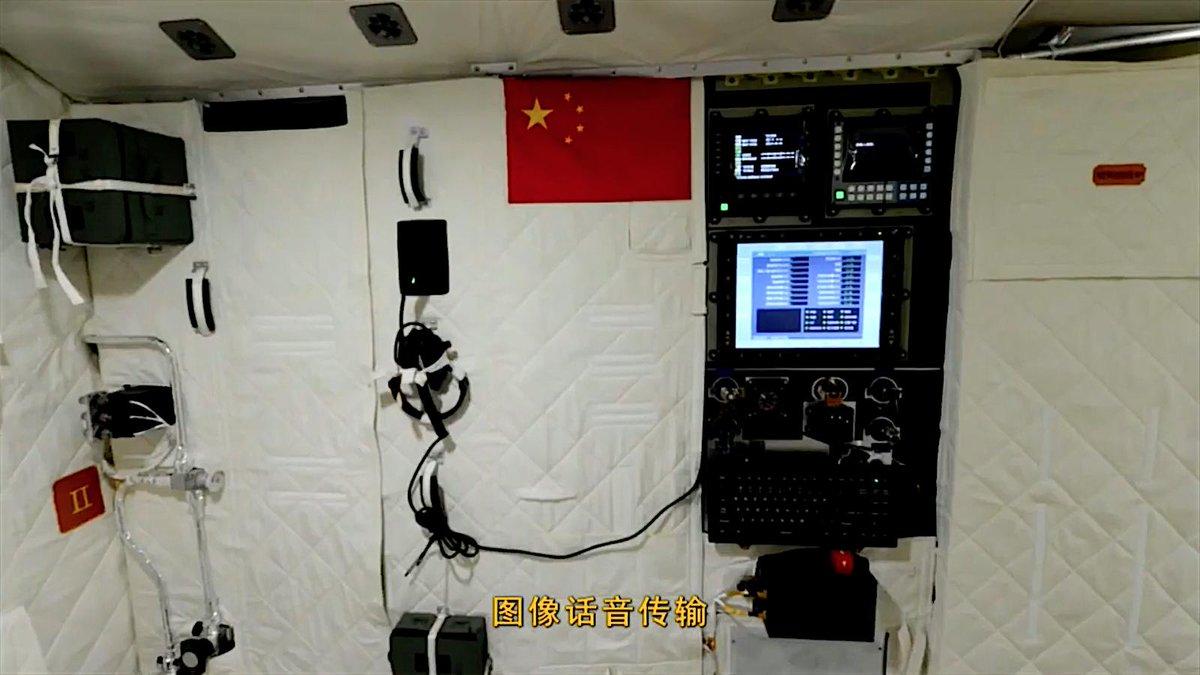 [Chine] Tiangong 3 / Tianzhou 2  ECk3SYPU8AAe80F