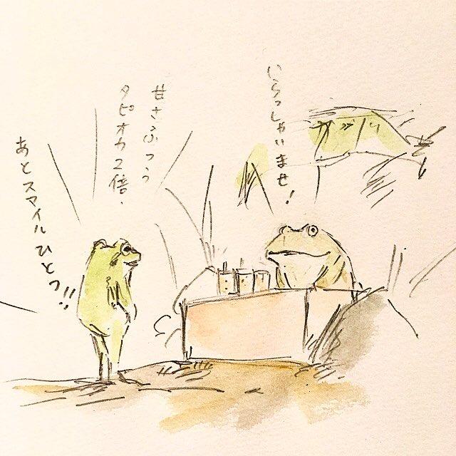 タピオカガエルの接客。