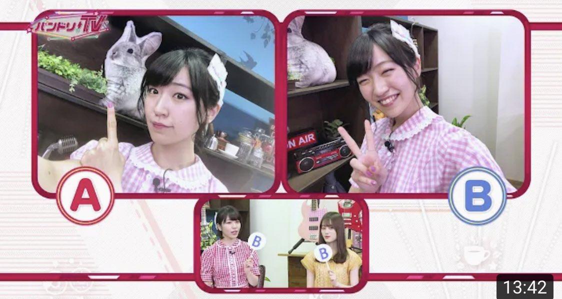 TOKYO MX「#バンドリTV」本日23時〜 放送です✨みくちゃんがゲスト✨YouTubeチャンネルでもぜひ♪これはなんの写真かなぁ〜(*´꒳`*)