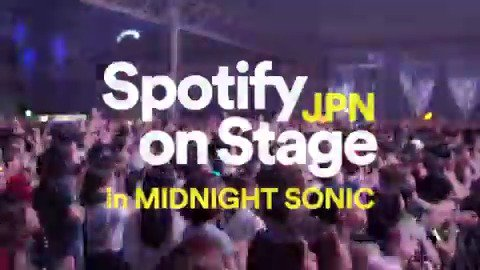 / Spotify on Stage in MIDNIGHT SONIC ハイライト映像📹 \ #サマソニ 初日深夜のアツいステージを振り返る🔥 当日のセットリストと合わせてCHECK 👉spoti.fi/SpotifyonStage… #サマソニxSpotify で出演アーティストのインタビュー動画も更新中👀 #SpotifyonStageJPN @summer_sonic