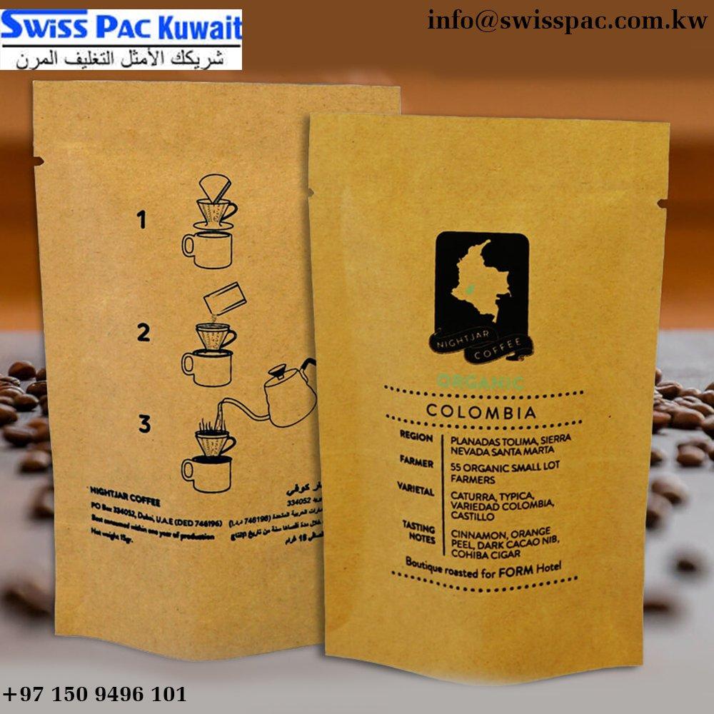 SwisspacKuwait - Swisspac Kuwait Twitter Profile | Twitock