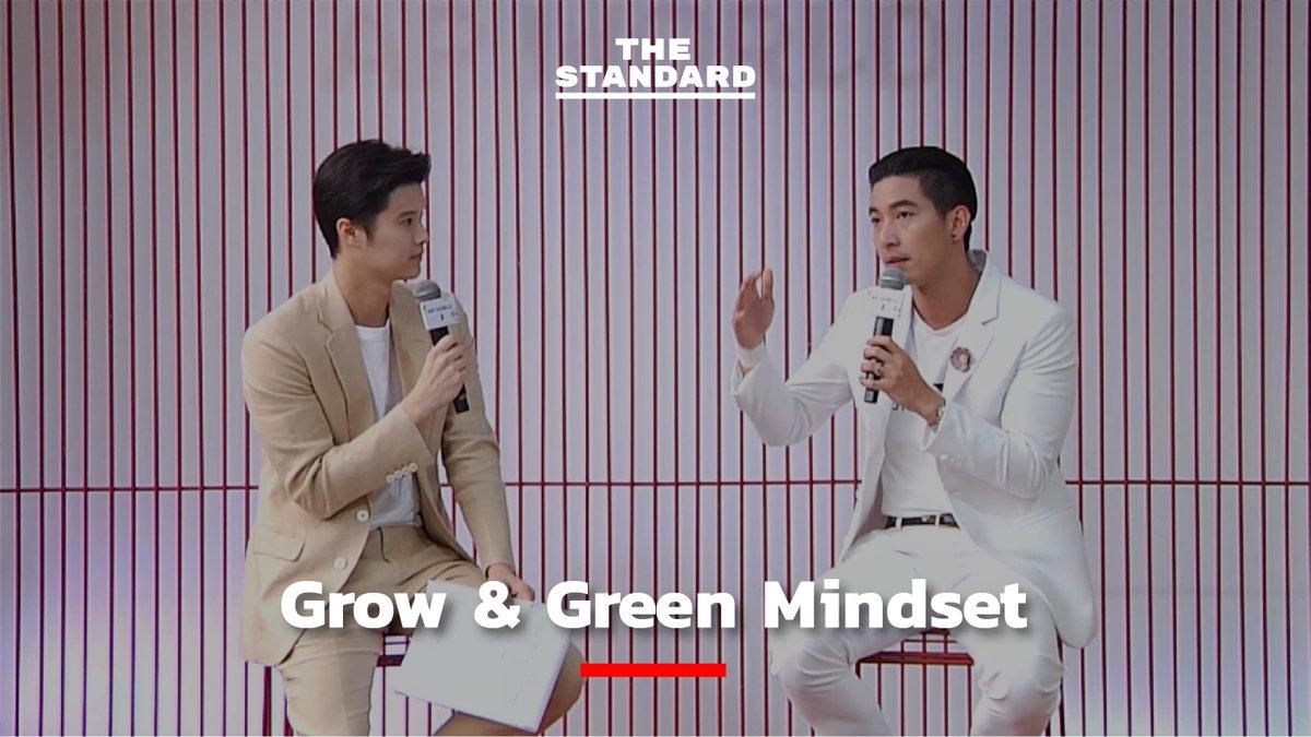 Grow & Green Mindset เติบโตอย่างยั่งยืน ทั้งโลกและตัวเรา นี่คือบทสนทนาที่จะชวนคุณมองออกไปข้างนอกและสำรวจเข้าไปข้างใน กับ โตโน่-ภาคิน คำวิลัยศักดิ์ นักร้อง นักแสดง ที่ลุกขึ้นมาอาสาเก็บขยะทั่วไทย และชวนคุณลุกขึ้นมาดูแลโลกใบนี้ #theconversation #TheAPWorld #TheStandardCo